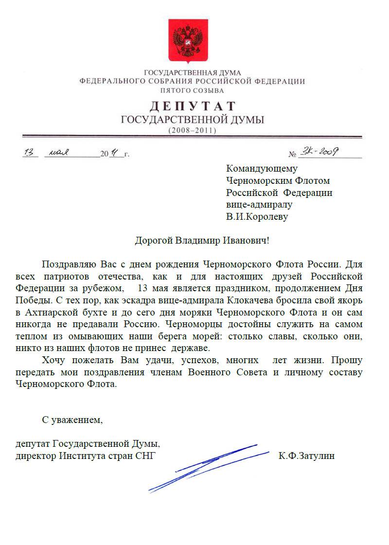 korolevu2011-13-5
