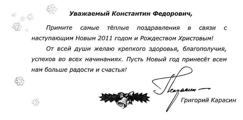 ng2011-07