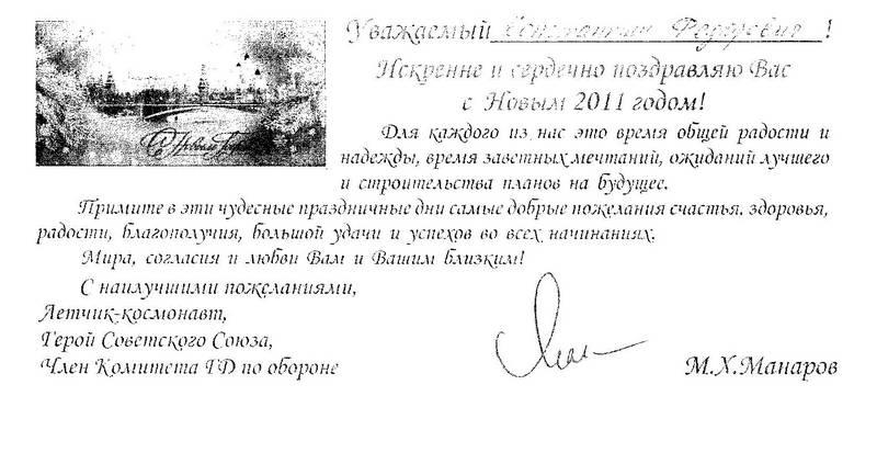 ng2011-15