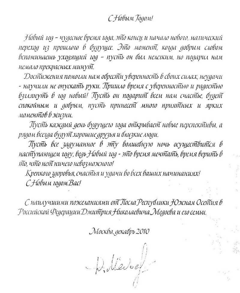 ng2011-16