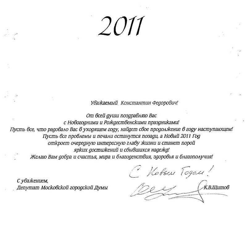 ng2011-25