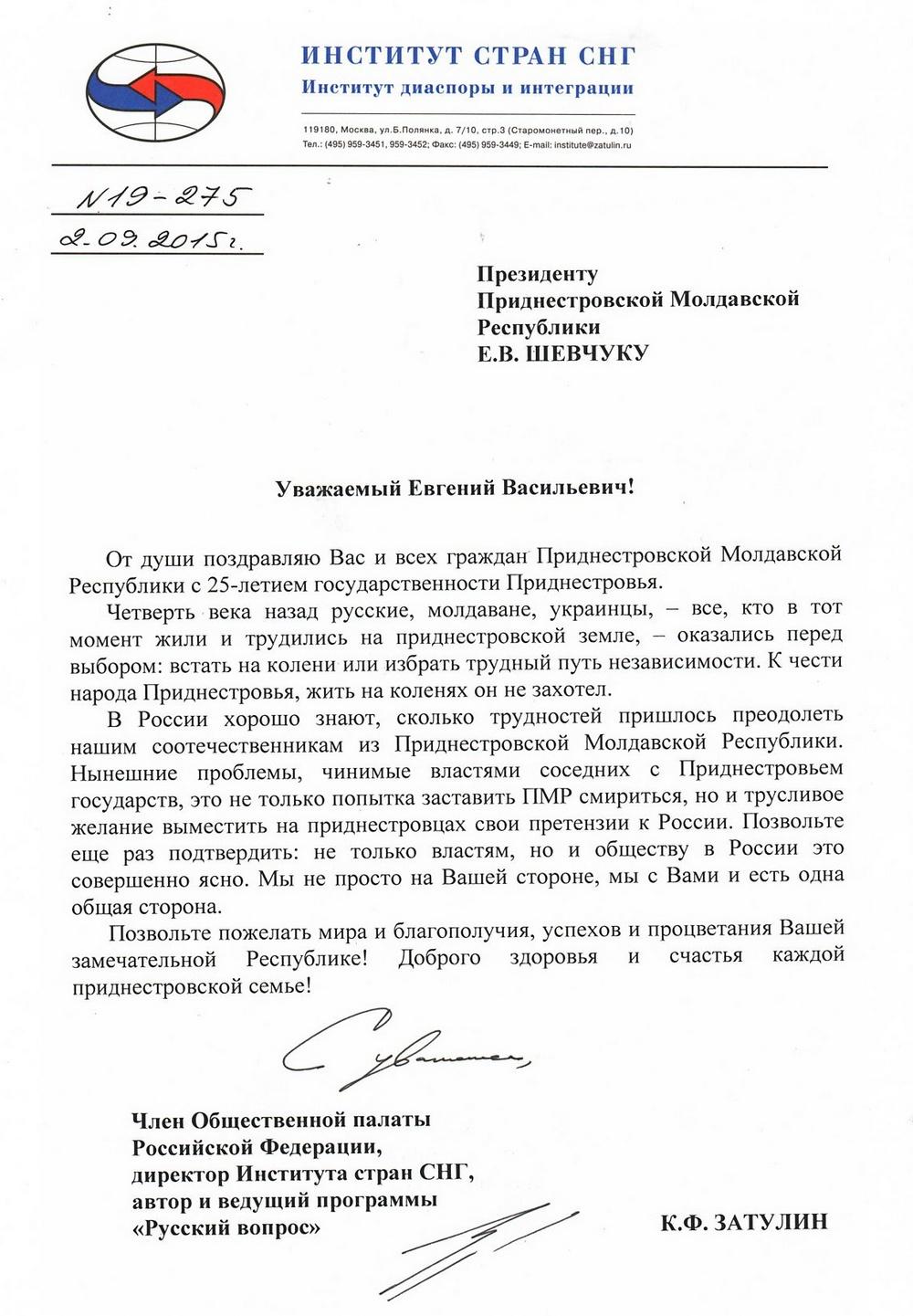 shevchuku