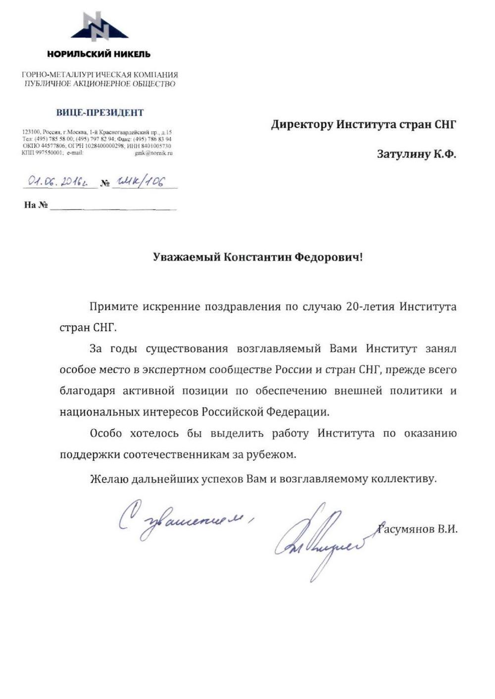 gasumyanov