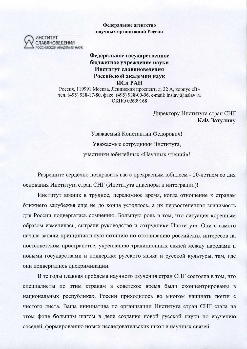 nikiforov1