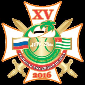 logo-kopiya