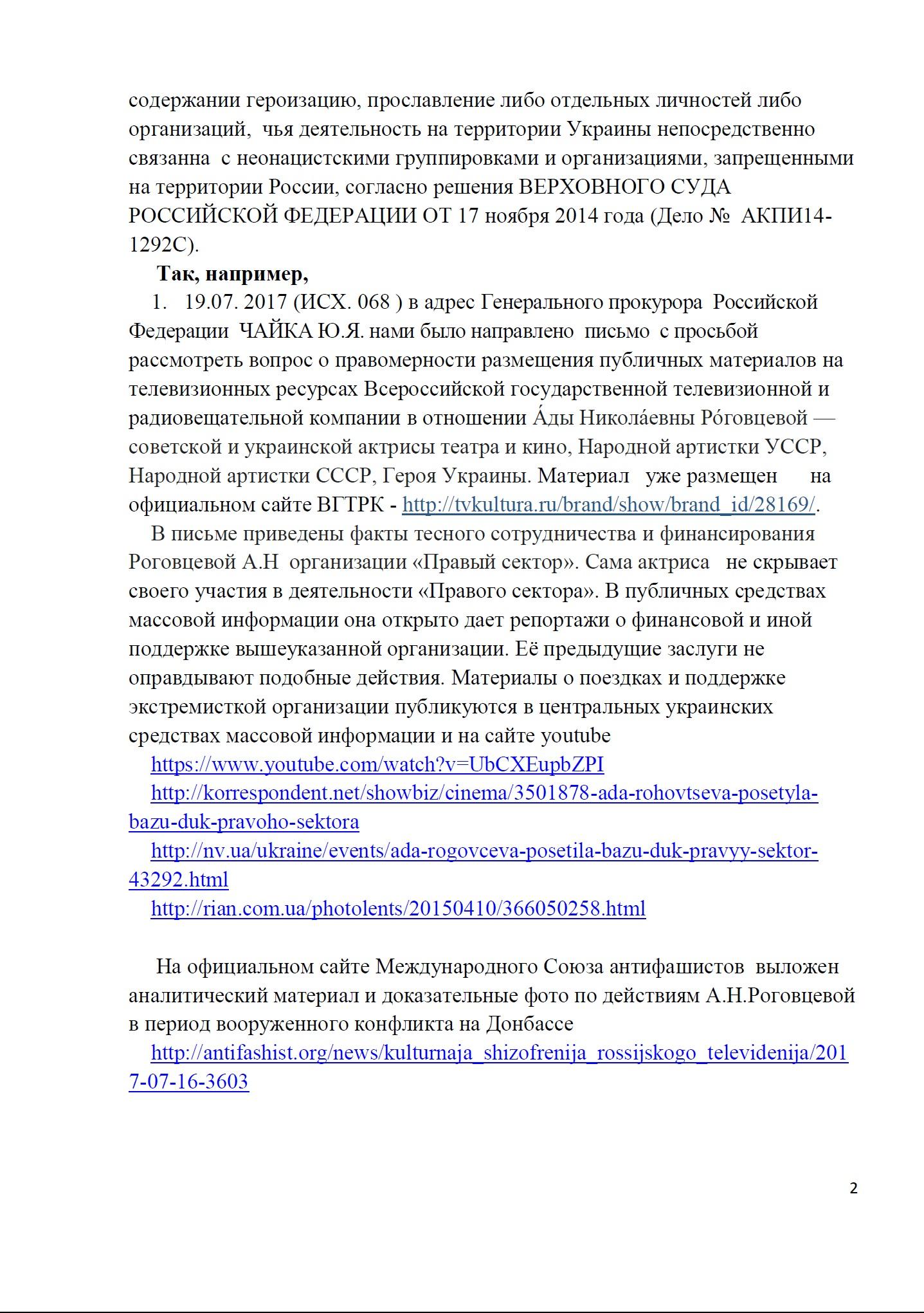 polet-puli-2