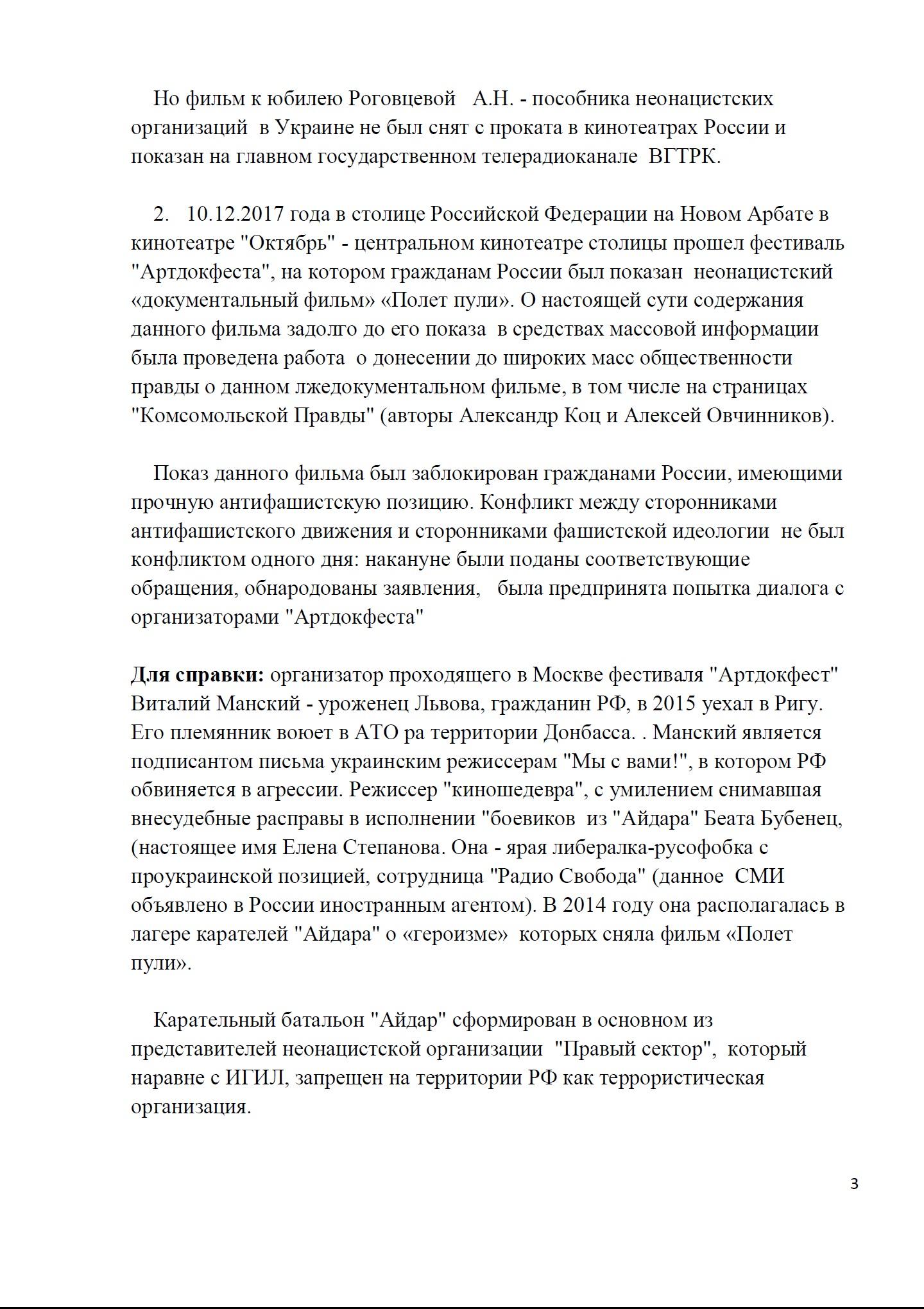 polet-puli-3