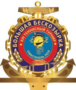 beskozyrka-2018-logo
