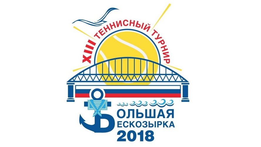 beskozyrka-2018-2