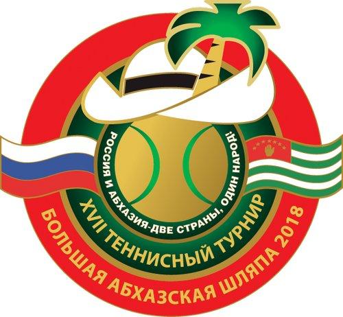 shlyapa-logo-2018-3