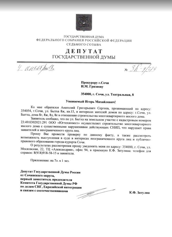 fwd_dlya_mikaela-pdf_m-ivanov_maks_portal-ru_pochta_maksportal_ooo