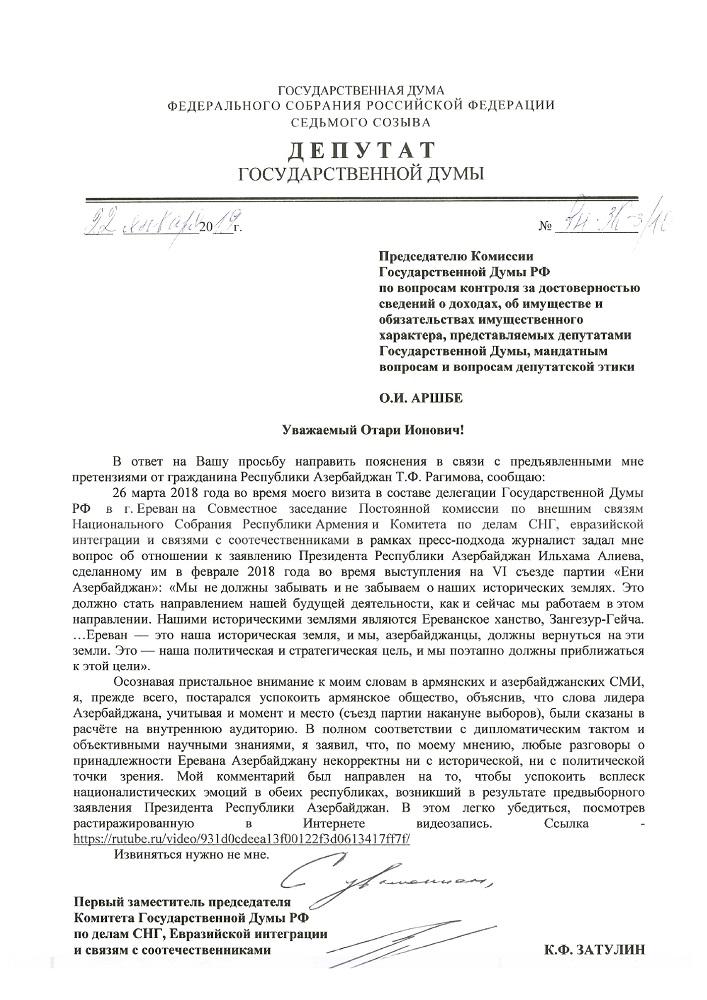 obvineniya4