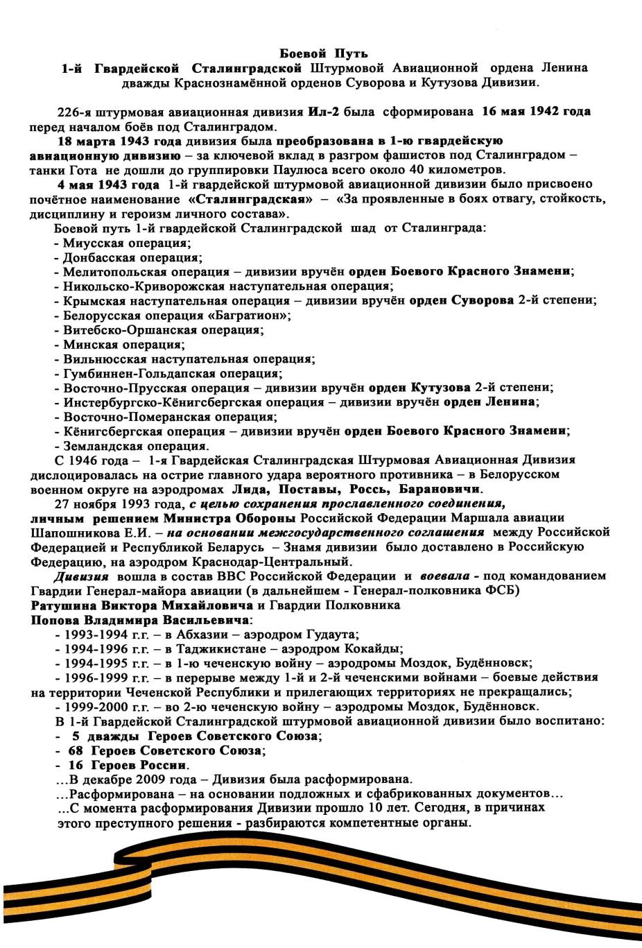 див2_cr