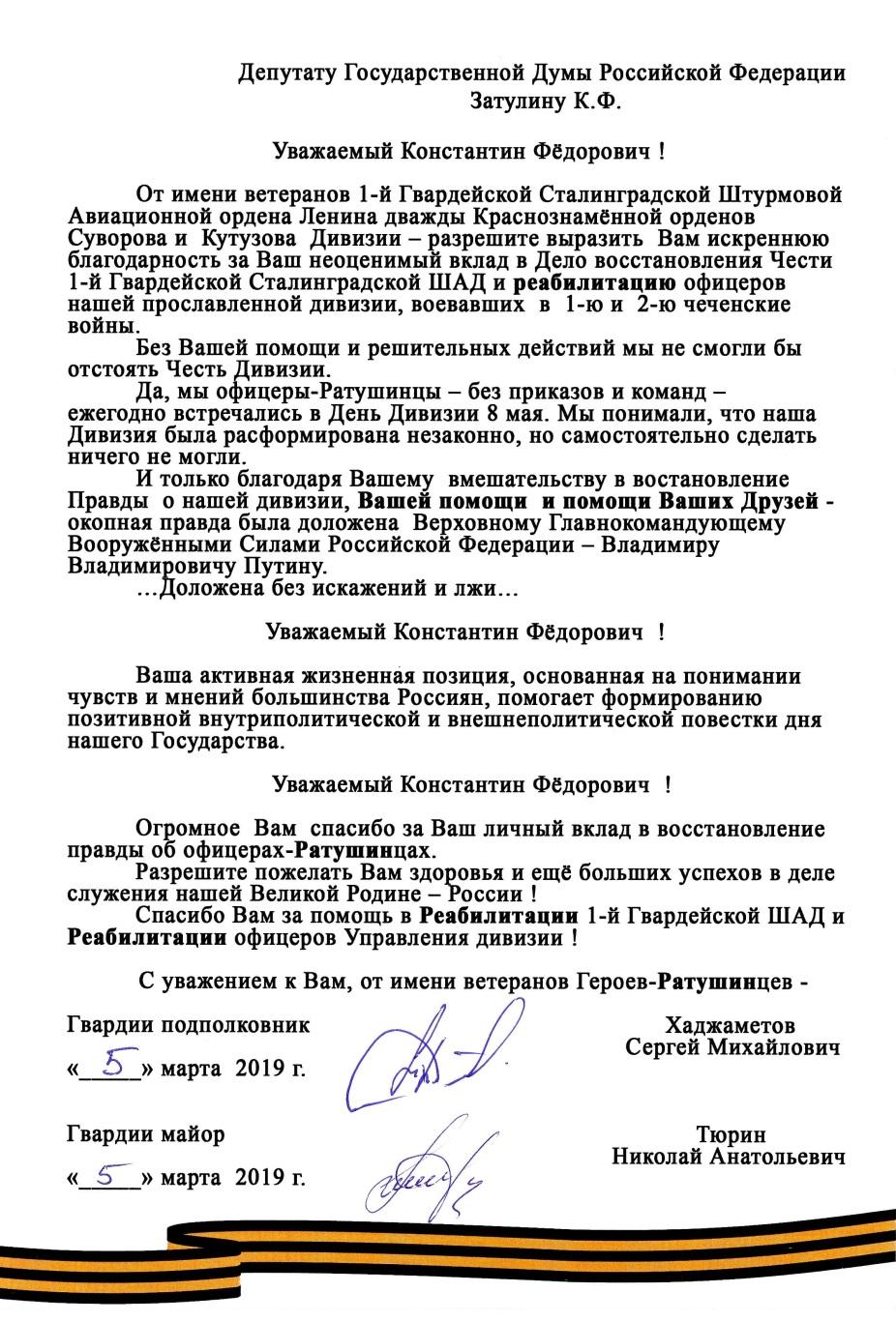 див3_cr