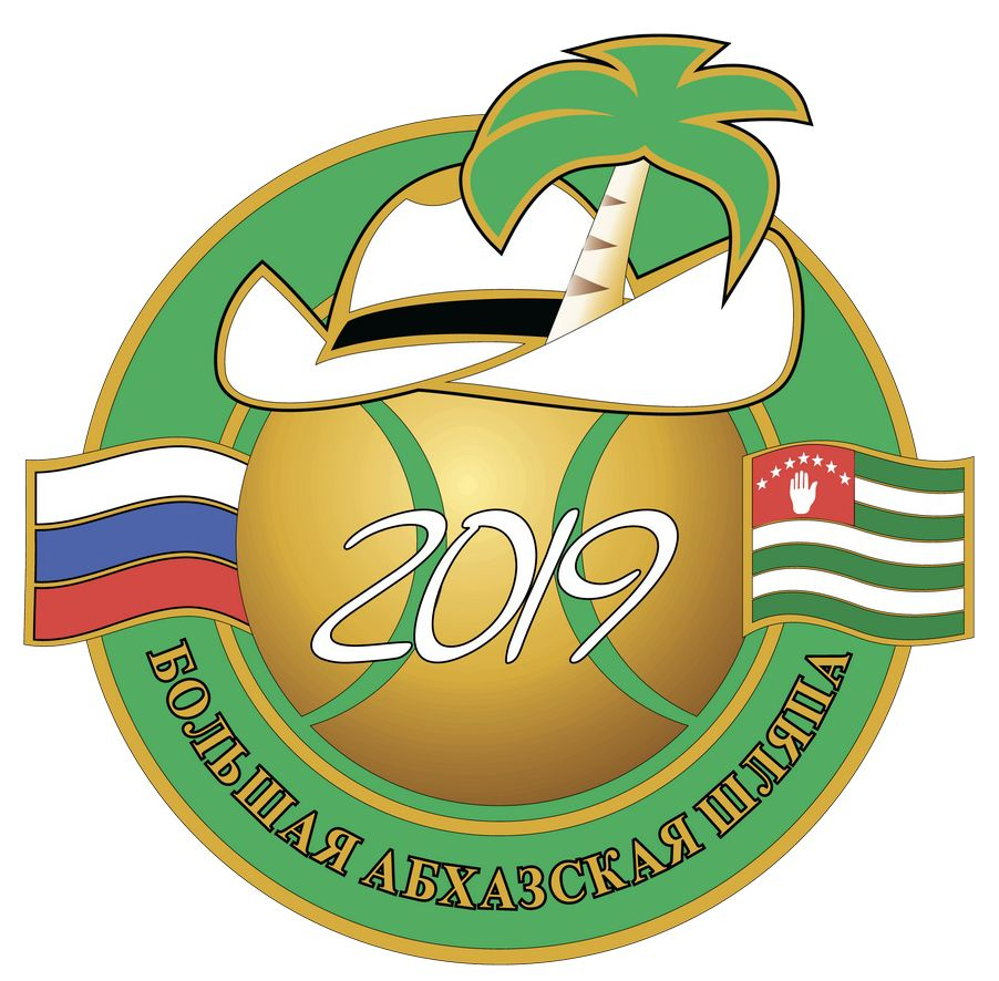Большая шляпа 2019 лого